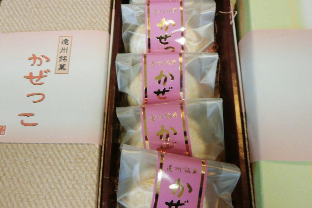 tsuruya_008-1024x683
