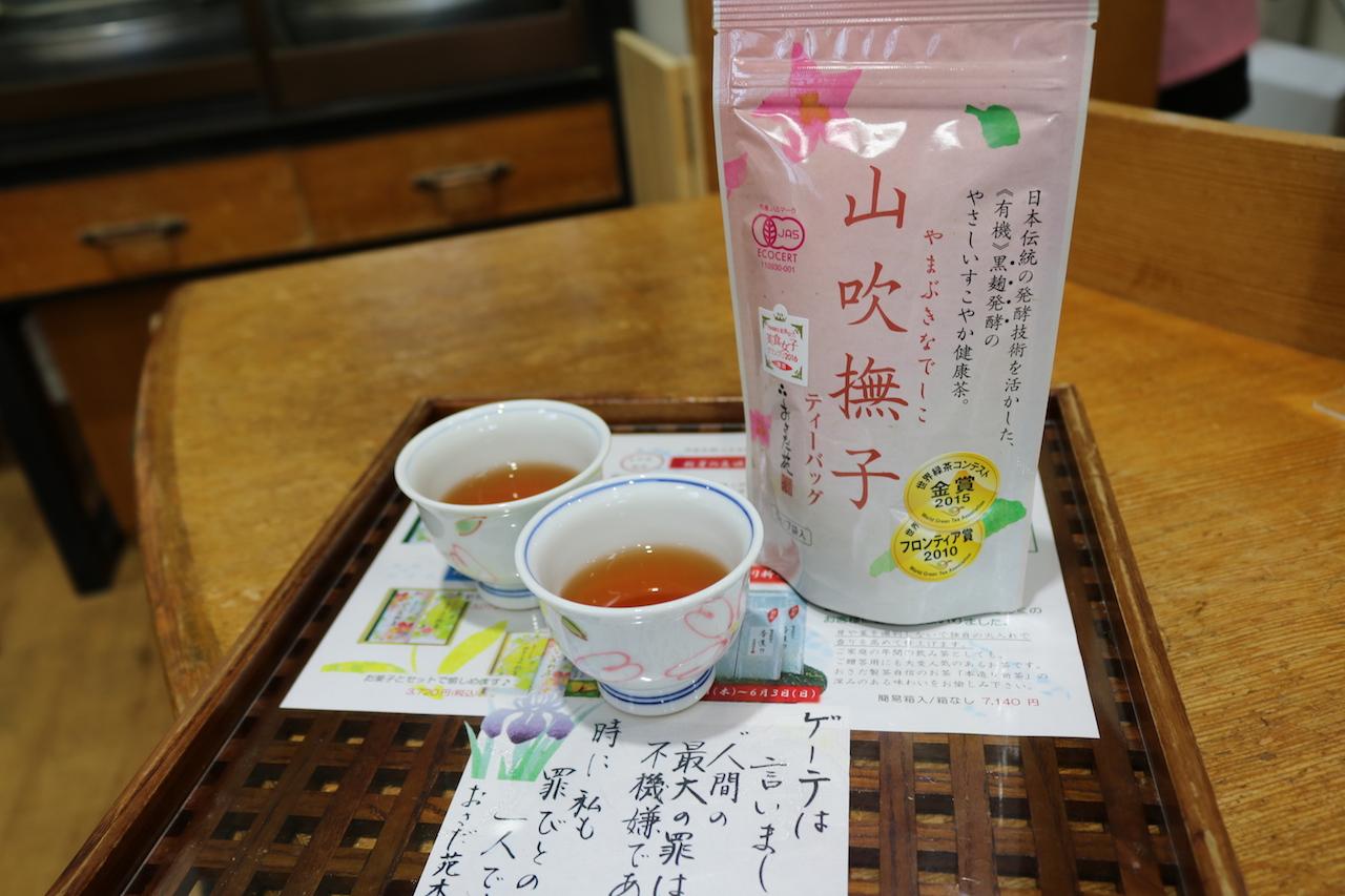 農薬、化学肥料を一切使わない安心安全の製法にこだわった有機栽培茶