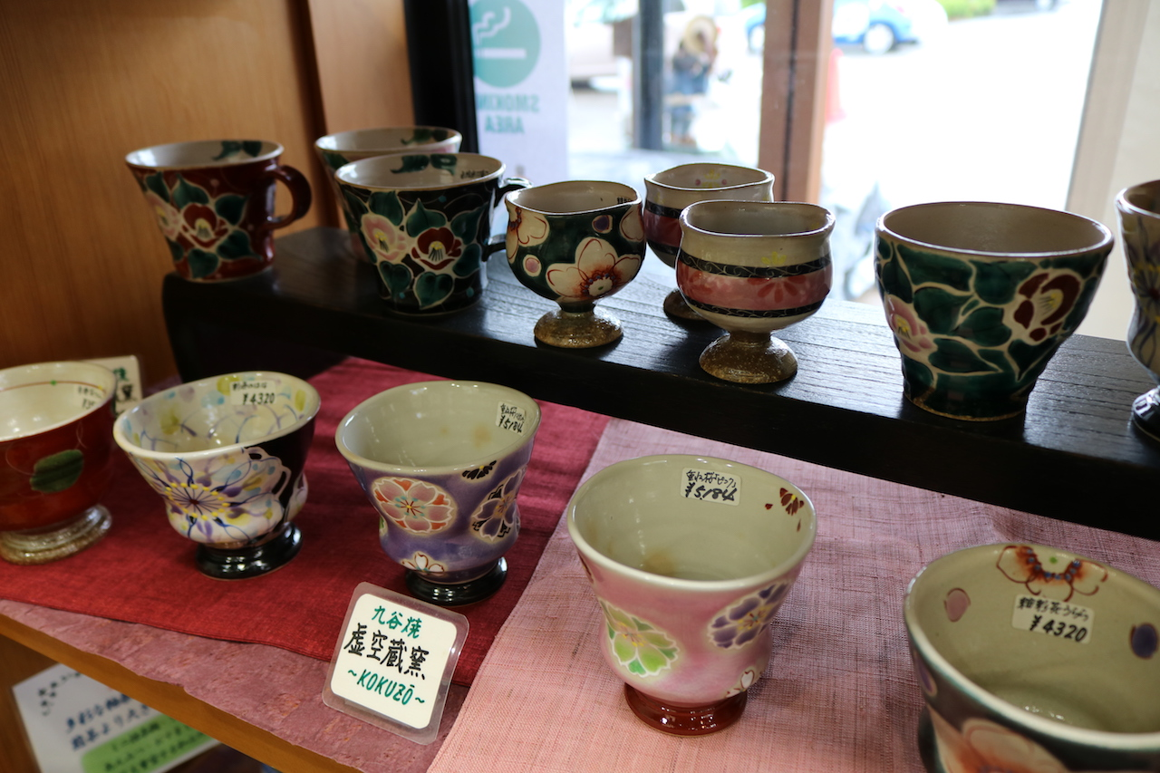様々な種類がある茶器